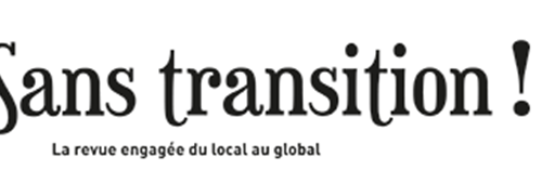 logo sans transition